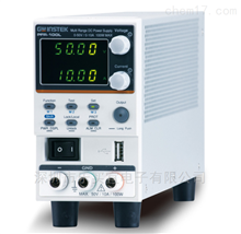PFR-100L中国台湾固纬 PFR-100L可编程开关直流电源