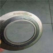 304不锈钢内外加强型金属缠绕垫片型号