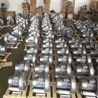 2HB210-AH16-0.4KW利政高壓環形鼓風機 2HB系列旋渦氣泵