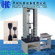 南京橡膠拉力強度試驗機廠家價格
