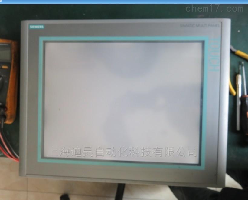 西门子MP377白屏了专业维修