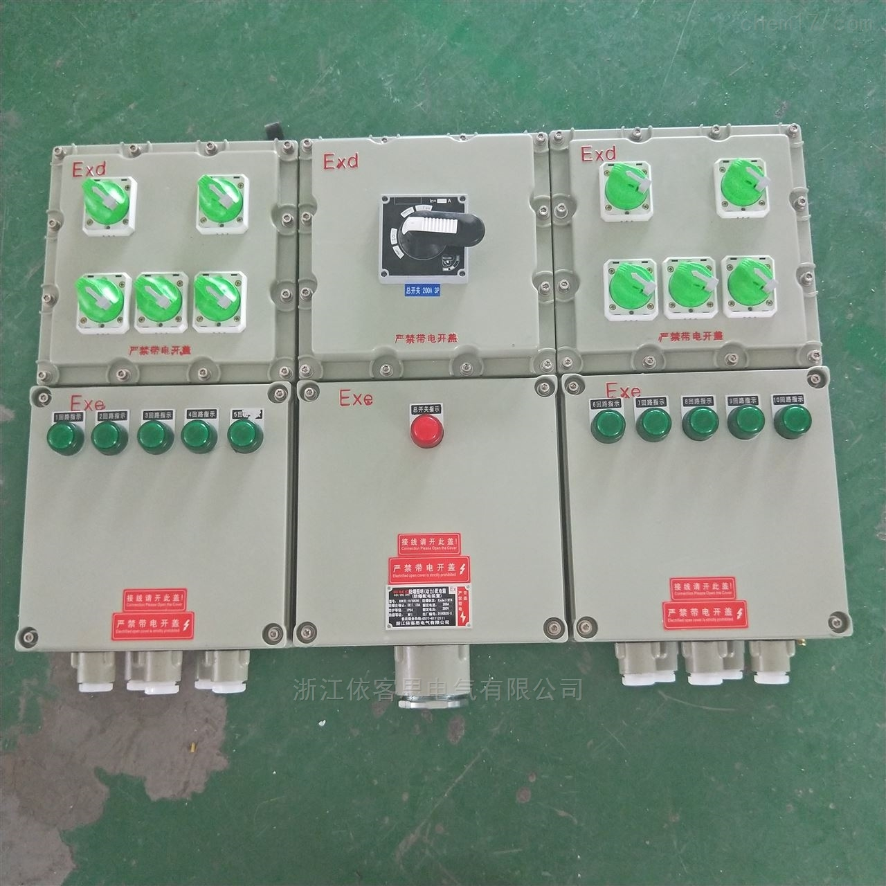 防爆照明动力配电箱BXX51-8K/32A厂家