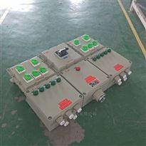 100A防爆动力检修箱BXX51价格