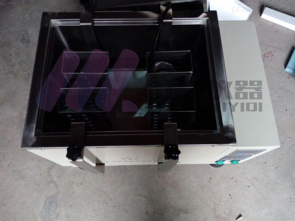 CY-3AL超声波贵重金属清洗机