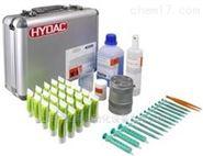 厂家进口德国贺德克HYDAC水试测量仪