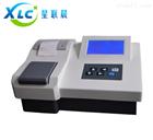 专业生产台式智能浊度色度仪XCTR-200特价