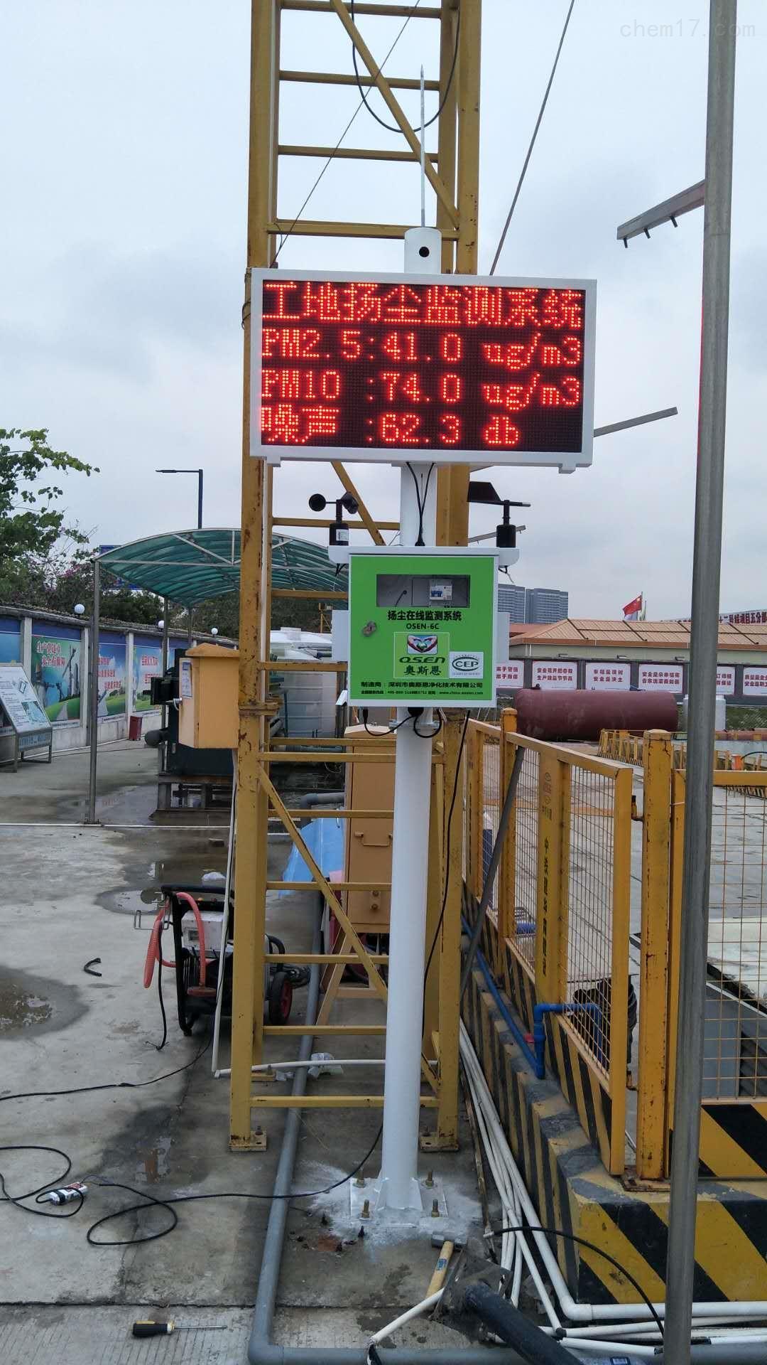 深圳广州轨道工程施工扬尘在线监测设备