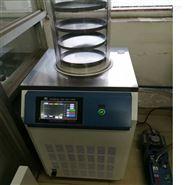 Scientz-18N冷冻干燥机