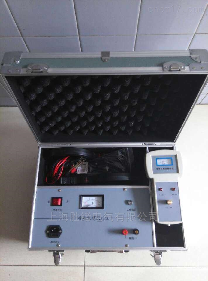 带电电缆识别仪 接地故障定位仪
