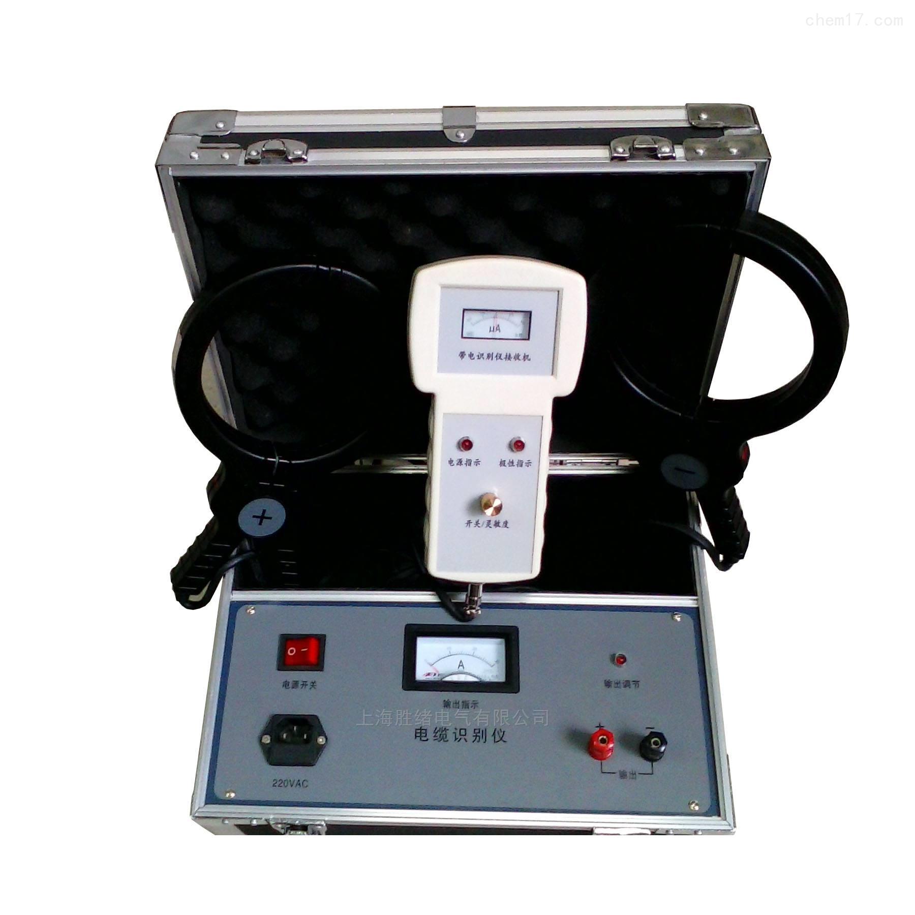 DBM-2134D 带电电缆识别仪