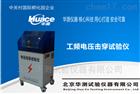 固体绝缘材料电压击穿试验仪HCDJC-100KV