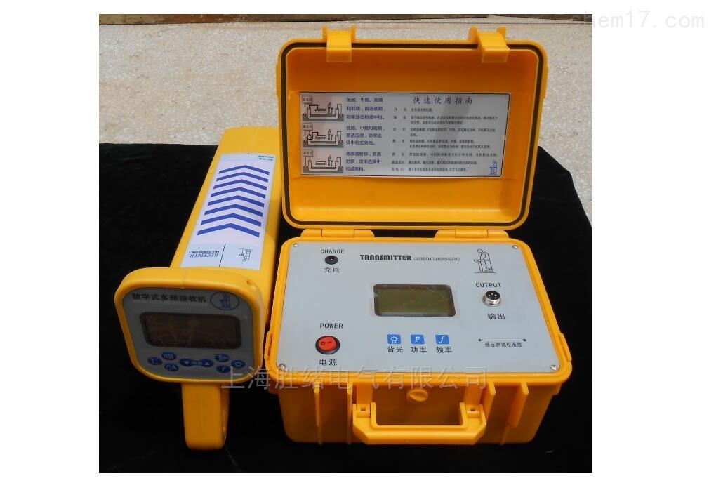 放电保护球隙电缆识别仪