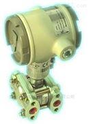 ST3000系列美国霍尼韦尔Honeywel在线式压力变送器