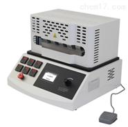 热封梯度材料试验机