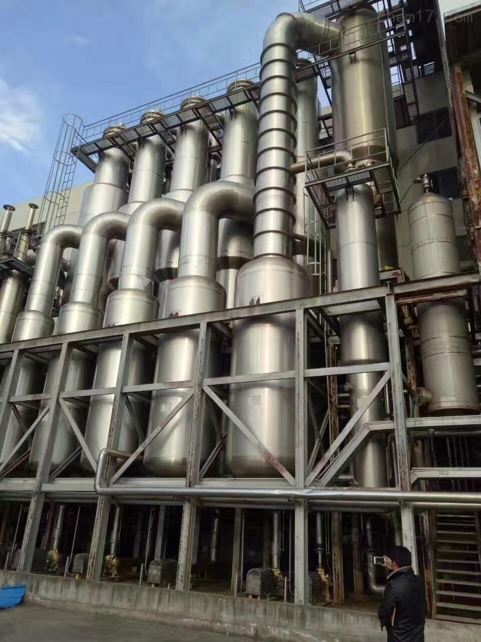 二手10吨多效蒸发器回收二手10吨多效蒸发器价格