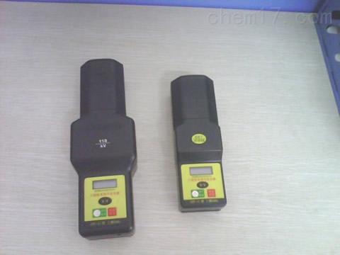 CZ-FSQ手持式工频验电信号发生器