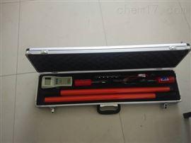 CZ-HXW400VCZ-HXW400V-110kV无线高压核相器