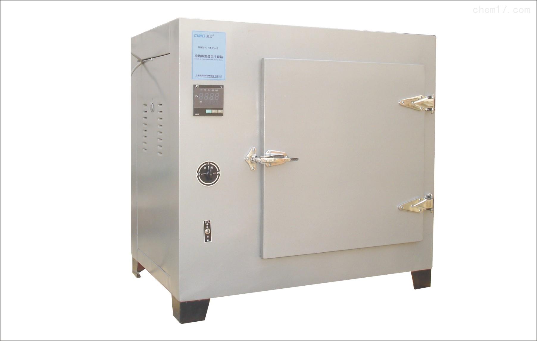 DHG-9243BS-III上海新苗电热恒温鼓风干燥箱 500℃高温烘箱