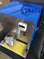 RJCS耐溶剂测定仪