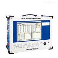 RTS-103DG光数字继电保护测试仪