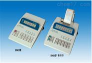 WZR-BM3型細胞計數器