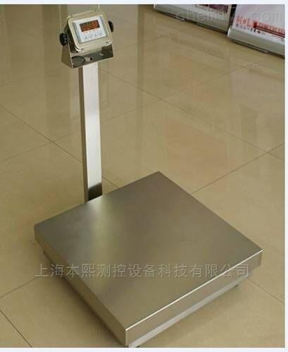 化工厂食品厂生产线防水防腐电子台秤120kg