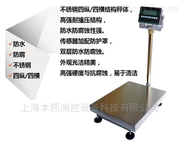 开封TCS-200kg电子台秤价格