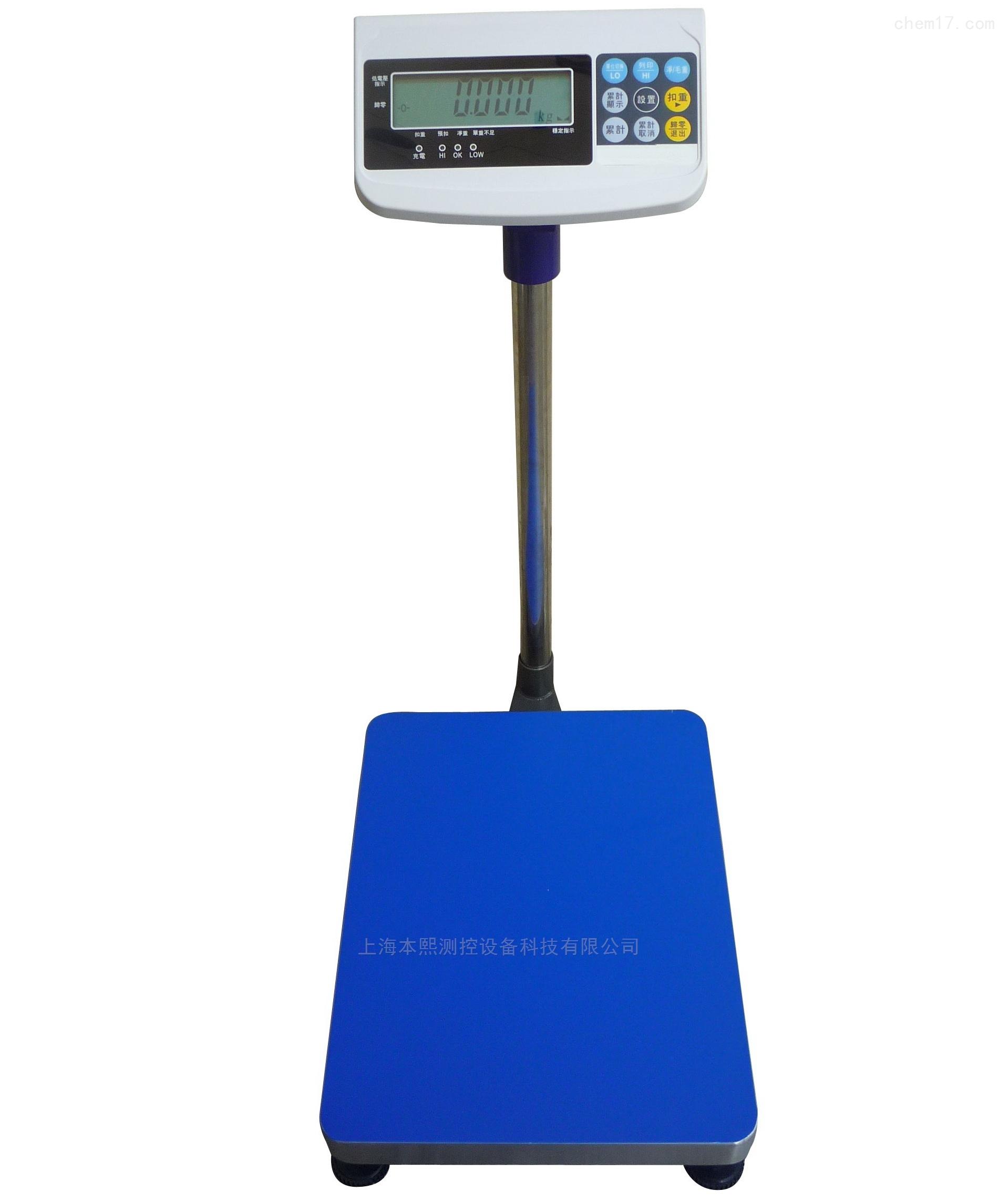 TCS-JS工业计数电子台秤200kg