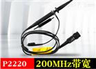 P2220無源電壓探頭200mhz(全新)