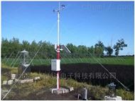 PH-NT农田小气候气象站厂家湿度温度风速