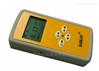 R100个人剂量仪