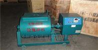 HJW -60型混泥土搅拌机厂家