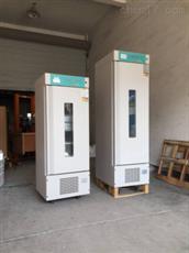 LHS-100SC恒温恒湿箱