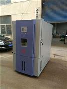 西安快速温度变化试验箱