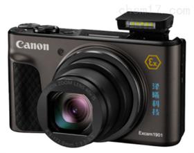 Excam1901防爆相机 防爆照相机