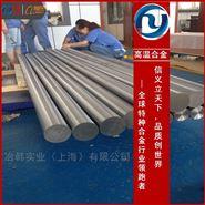 镍高温合金板|管材-价格