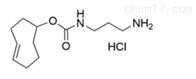 1609659-02-0TCO-Amine HCl salt/点击化学/修饰分子