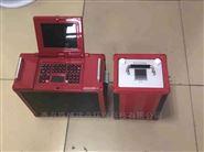 测量精度极高LB-3010光学红外烟气分析仪