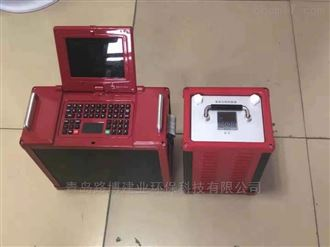 LB-3010符合新国标光学烟气分析仪配红外烟气传感器