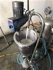 纺织颜料浆料研磨分散机