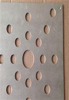 硬质云母板