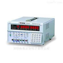 PPE-3323台湾固纬 PPE-3323可编程直流电源