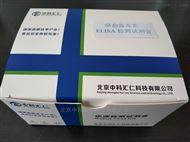 赭曲霉素ELISA检测试剂盒