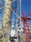 HD310废气排放监测系统