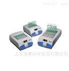 GRANT QB系列干式加热器(干浴器) 上海价格