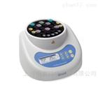 Grant-BTD微量管干浴加热器 上海价格