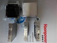 CHB100-48S24 CHB100-48S15幸康模块电源CHB100-48S33 CHB100-48S12