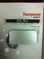 CFB400W-48S05P400W电源CFB400W-48S24P CFB400W-48S28P