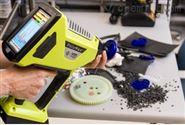 TSI PolyMax塑料识别分析仪