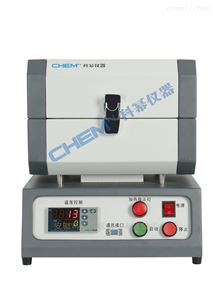 KMTF-1100-30-220微型助力管式爐